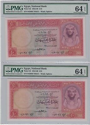 1952 EGYPT 2 CONSECUTIVE 10 POUNDS EL-EMARY P-32c PMG 64 EPQ CHOICE UNCIRCULATED