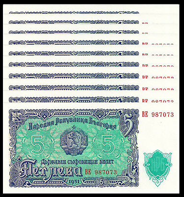 Bulgaria 5 Leva 1951 P 82 Unc (10 Notes)