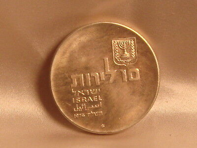 1974 Israel 10 Lirot Proof Coin .900 Silver .7524 Oz. ASW
