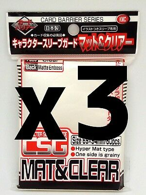 3x KMC CARD 60pcs MAT & CLEAR Sleeves for  69x94mm F/S (MTG・Pokemon)