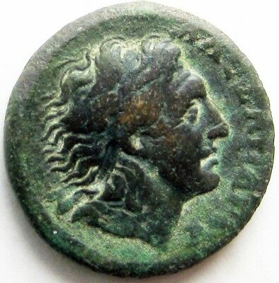 Koinon, Macedon_3rd century AD_AE27_PORTRAIT OF ALEXANDER THE GREAT