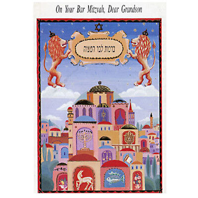 One Bar Mitzvah Greeting Card Colorful Old Jerusalem 2 Lions W/ Sign of Blessing