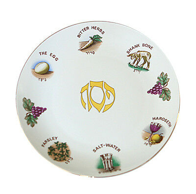 "Passover Classical Colorful Ceramic Seder Plate With Pictures, 11.5"" D ""Pesah"" *"