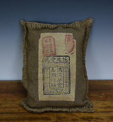Old Sealed Pouch Chinese Pu'er Labeled Tea Cake