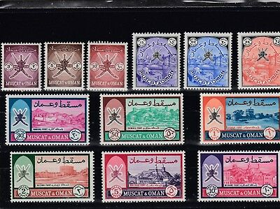 MUSCAT & OMAN - SG94-105 MNH 1966 DEFINITIVE SET 3b - 10r