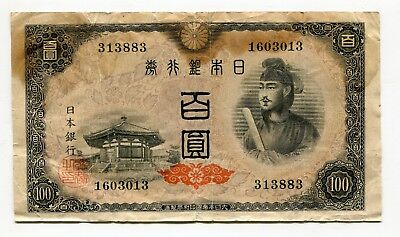 1946 Japan 100 Yen Bank of Japan note, Pick# 89a, Circulated