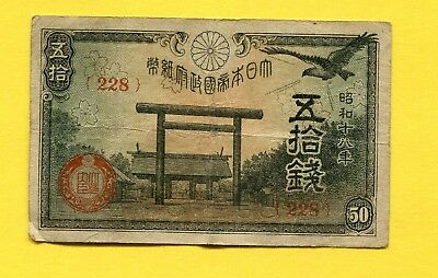 1943 Japan 50 Sen Note, Pick# 59b, Imperial Japanese Government, Circulated