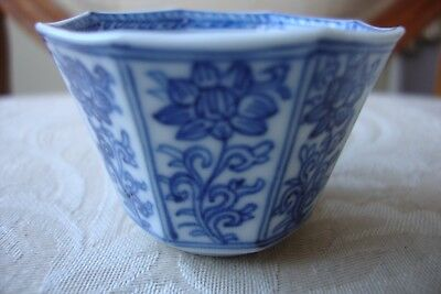 Chinese Blue & White Small Cup Qianlong Circa 1750