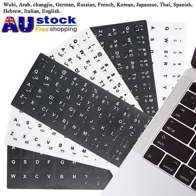 AU Multi-language Keyboard Protector Cover Keypad Film For Laptop PC Notebook