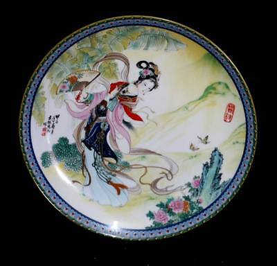 Stunning Zhao Huimin exquisite Chinese limited edition collector's plate