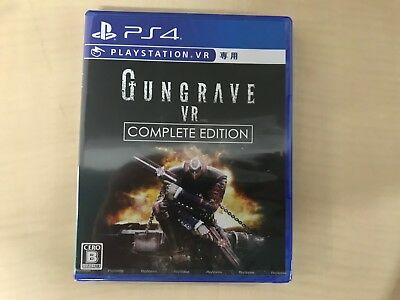 GUNGRAVE VR COMPLETE EDITION  Initial offer  Includes soundtrack CD PS4 Japan