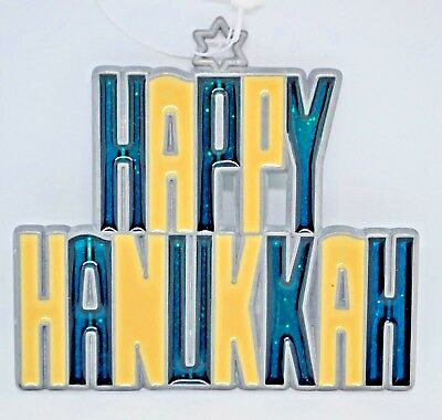 """Happy Hanukkah"" ~ Holiday Sun Catcher Glass/Arylic/Metal ~ 3.25"" ~ NEW"