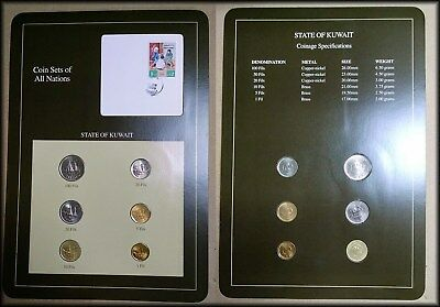 Kuwait UNC Coin Sets of All Nations - Free Shipping! - BBINp Franklin Mint
