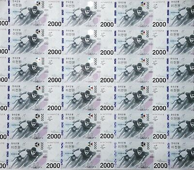 South Korea Pyeongchang 2018 Olympic Winter Games Banknote Uncut Sheet 24 Note