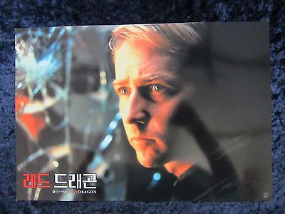 Red Dragon lobby card # 8 - Edward Norton