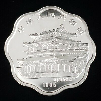 1995 China 10 Yuan 20.9g Silver Scallop Proof Year of Pig Collector Coin 3CYYD3
