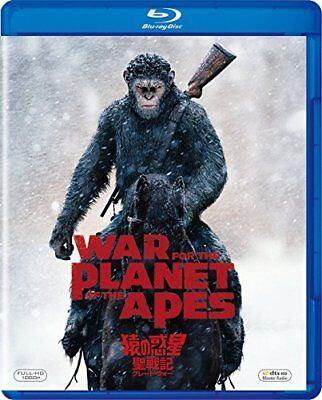 Monkey's Planet: The Holy War Book (Great War) [Blu-ray]