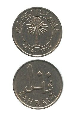 Bahrain state coins First Issue set 100  Fils 1965 with VF condition