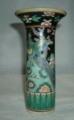 Oriental Vase /13.5 cm Tall/Marks on the bottom