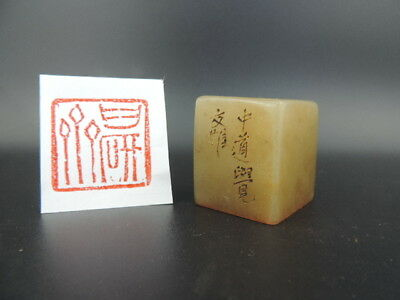 Antique Hand Carved Chinese Shoushan Stone Seal Stamp Chop Seal Signet Set K