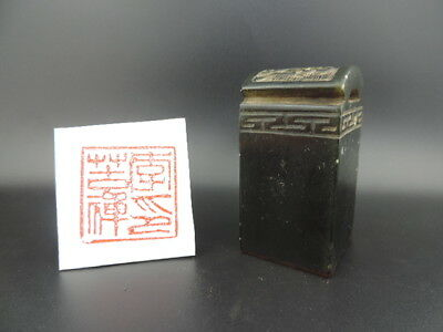 Big Antique Chinese Signet Set Stone Seal Chop Stamp Seal Hand-carved K