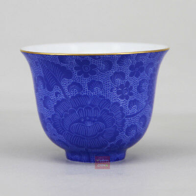 Blue Chinese Jingdezhen Hand Painted Pa Hua Famille-rose Porcelain Tea Cup 55cc