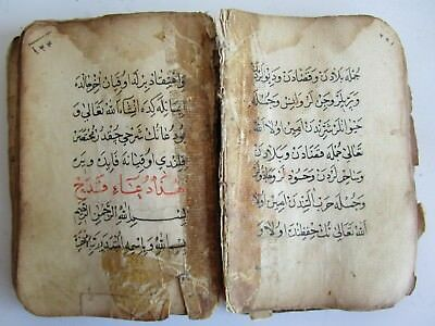 Early Ottoman Empire, original, religious Arabic manuscript, Quran, 172 pages, R