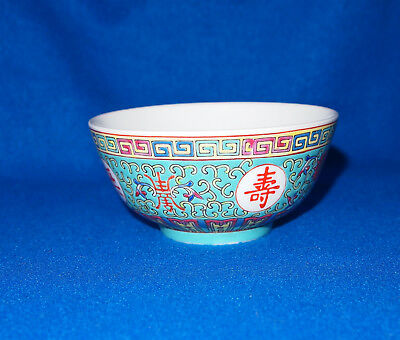 Vintage Chinese Old Style Mun Shou Turquoise Rice All Purpose Bowl