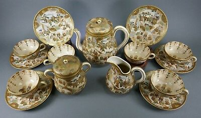 Fine Old Japanese Satsuma Porcelain Meiji Signed 15 Pieces Tea Set