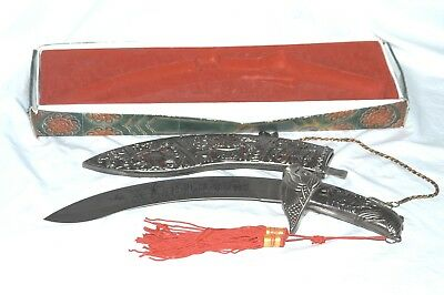 Chinese decorative knife with fishing design
