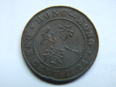 1924 Hong Kong 1 Cent Coin.