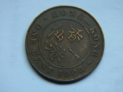 1923 Hong Kong 1 Cent Coin.