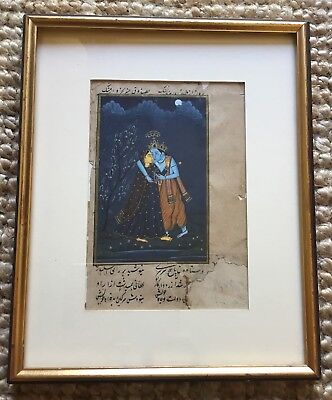 Old Vintage Antique Miniature Indian Painting Probably From A Book Framed