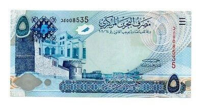 Bahrain Banknote 5 Dinar Replacement note 2006 UNC