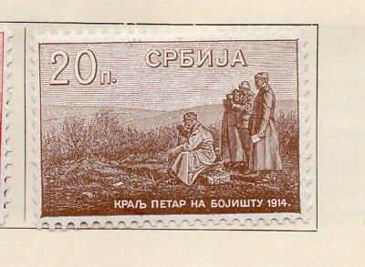 Serbia 1915-18 Early Issue Fine Mint Hinged 20p. 265426