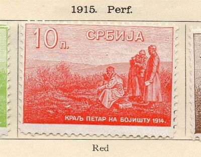 Serbia 1915-18 Early Issue Fine Mint Hinged 10p. 265425