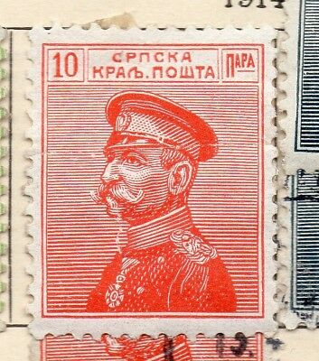 Serbia 1914 Early Issue Fine Mint Hinged 10pa. 265419