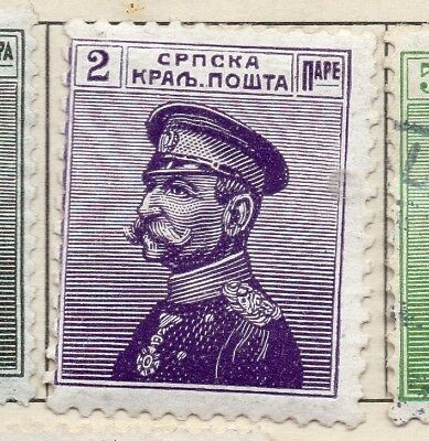 Serbia 1911 Early Issue Fine Mint Hinged 2pa. 265409