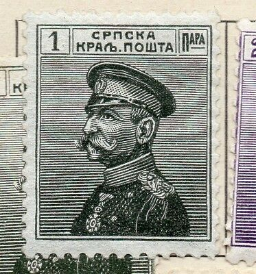 Serbia 1911 Early Issue Fine Mint Hinged 1pa. 265408