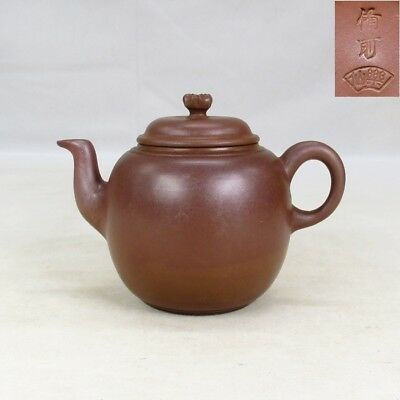 E735: Japanese teapot for SENCHA of BIZEN pottery with appropriate tone and clay