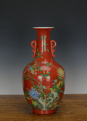 Coral Red Glazed Chinese Famille Rose Enamel Porcelain Vase