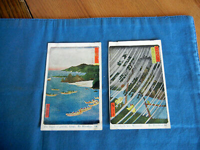 Two Japan,Woodblock Art Postcard,Goshhiki & Mimasaka Art by Hiroshige c.1900