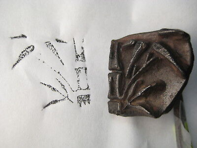 Antique Japanese  Iron  Branding Stamp Yakigote Bamboo