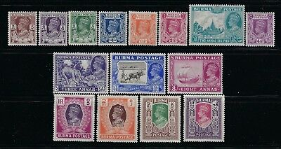 Burma Scott #51-65 1946 George Vi Complete Set (15 Stamps) Mint Lh/ Hinged