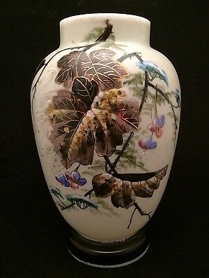 Antique Victorian Harrach Bohemian Hand Painted Floral Enameled Art Glass Vase