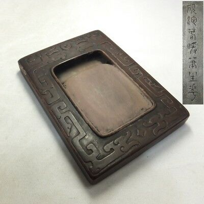 E945: Chinese calligraphy tools. Signed ink stone with good work and atmosphere