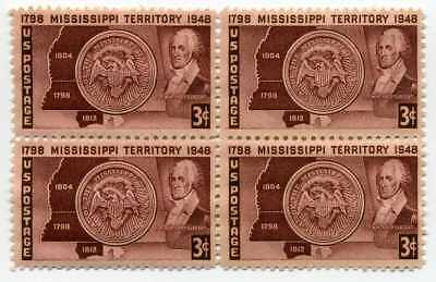 Mississippi  69 Year Old Mint Vintage US Postage Stamp Block from 1948