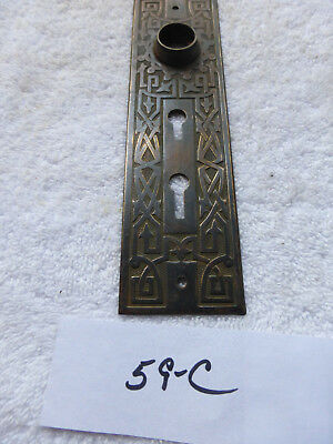 Vintage Heavy Cast Brass Eastlake Art Deco Entry Door Plate 59 C