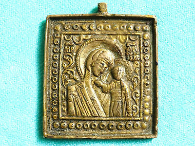 Bronze Icon Russia Antique 18th Original Russian Orthodox Traveling Bilateral