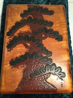Signed Japanese Lidded Box – Hand Carved, Pine Trees Decoration